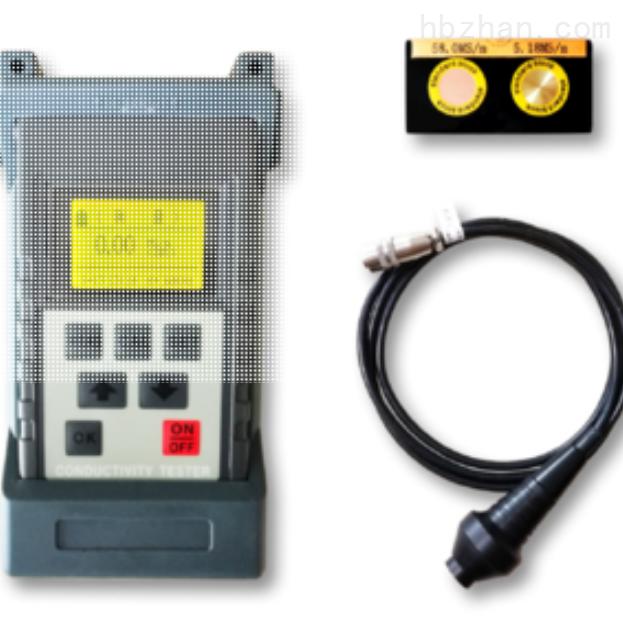 Sigma2008C1电导率仪