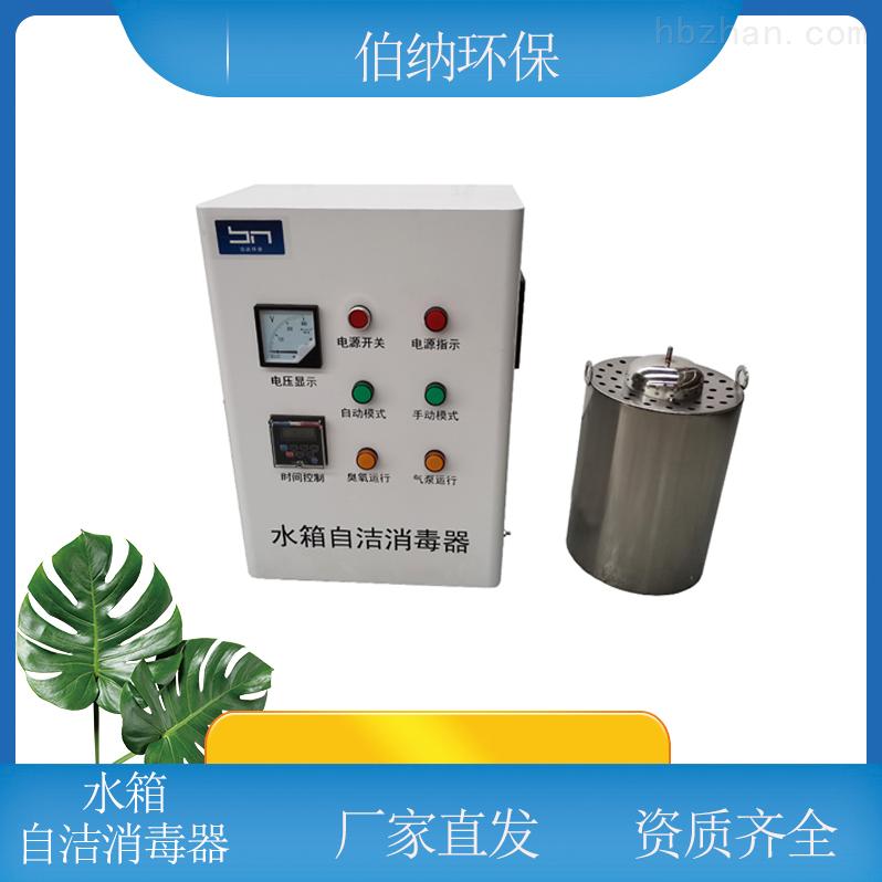 空气源微电解臭氧自洁器