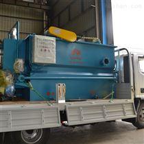 SL食品厂废水处理制造厂