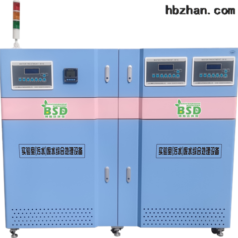 实验室污水处理设备   COD