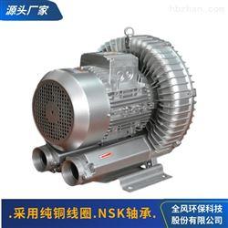 RB产品烘干高压旋涡风机
