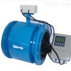 DN100电池供电分体型电磁流量计