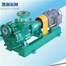 不锈钢自吸磁力泵型号