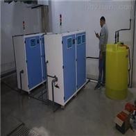 动物防疫实验室污水处理设备安装说明