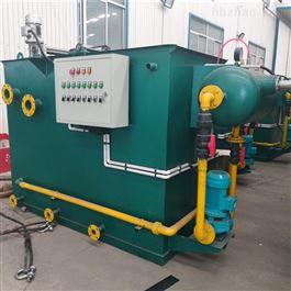 CY-FS-004食品加工污水处理设备