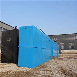 CY-FS-005工业去油污水处理设备