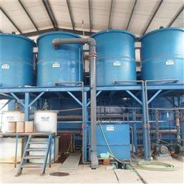 CY-FS-003含铜废水处理设备