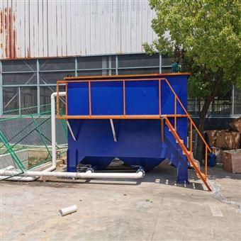 CY-FS-001金属废水处理设备