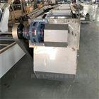GSHZ飞力环保机械回转式格栅除污机