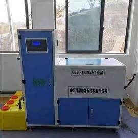 SYS系列畜牧实验室污水处理设备