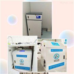 龙裕环保化学实验室专用污水处理设备