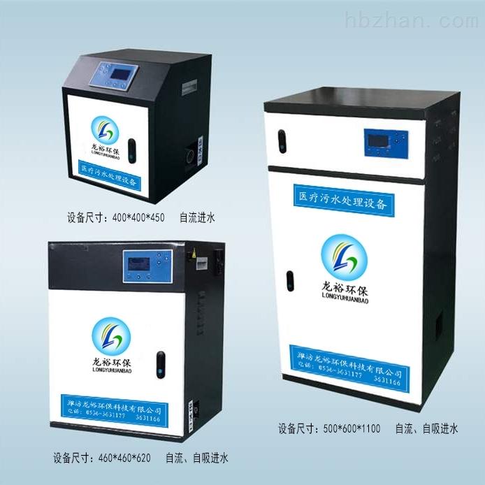 汕尾市*实验室污水处理设备