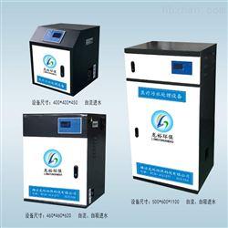 龙裕环保汕尾市*实验室污水处理设备