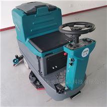 学校驾驶式洗地机 自动洗地车 多功能