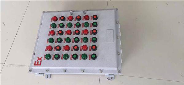 就地远程按钮防爆控制箱