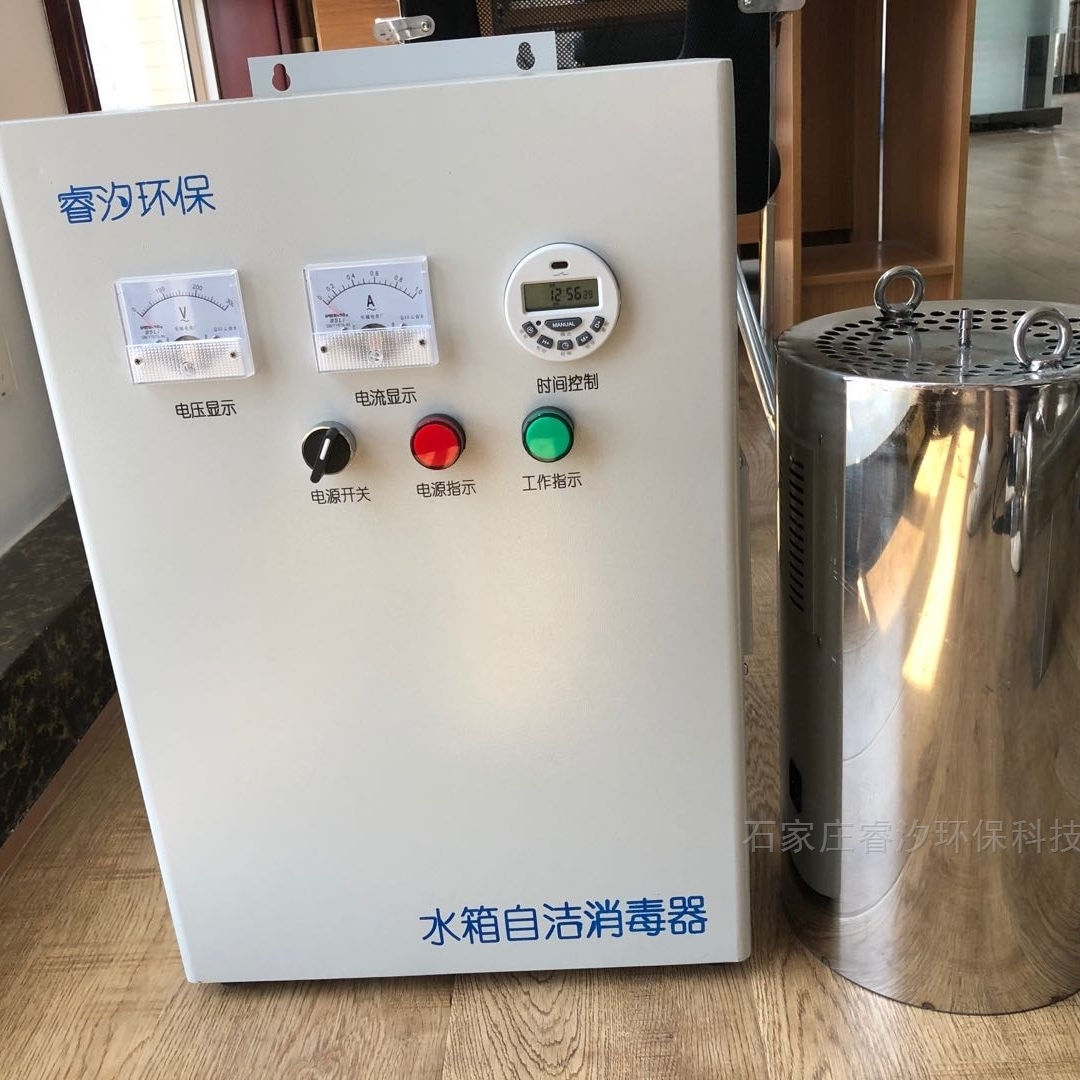 永州市WTS-2B水箱自洁消毒器