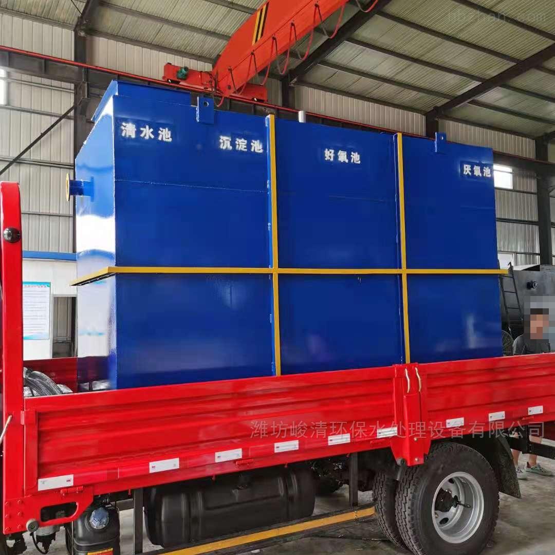 10T/D生活污水处理设备