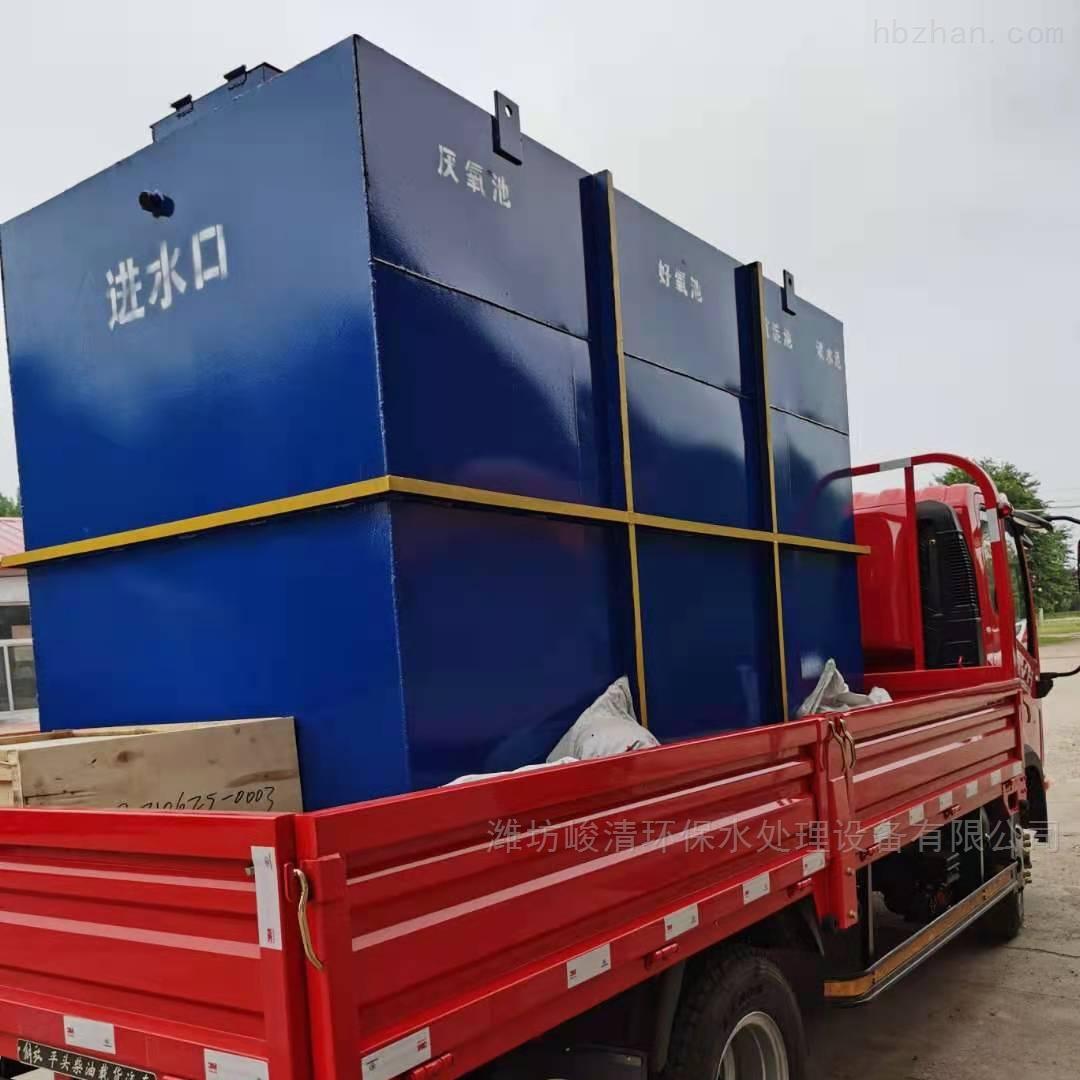 A2/O一体化生活污水处理设备