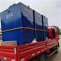 5吨/天A2O工艺豆制品加工污水处理设备