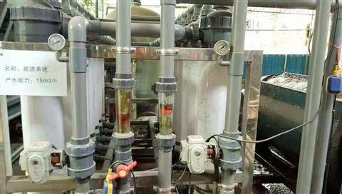 东莞超滤系统