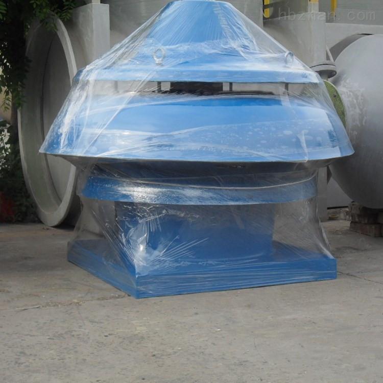 <strong>玻璃钢屋顶风机</strong> (28).JPG