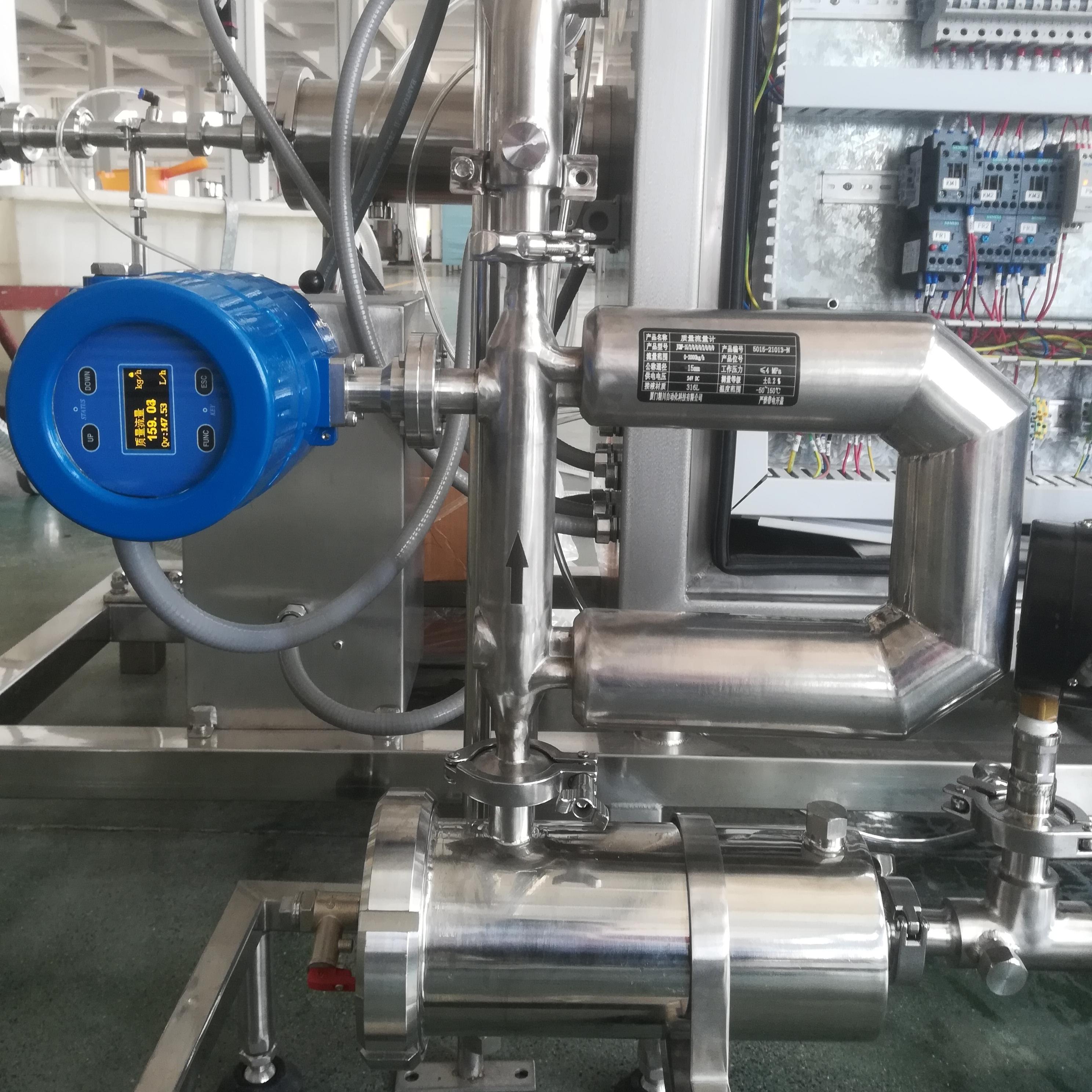 0.2级精度DN1微小口径质量流量计专测小流量