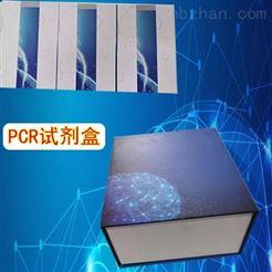 50次豬圓環病毒3型探針法熒光定量PCR試劑盒