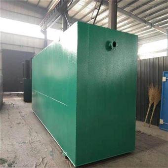 CY-FS-001养老院埋地式污水处理设备