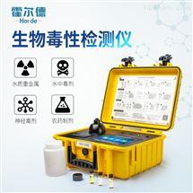 发光细菌生物综合毒性分析仪