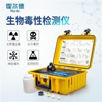 HED-DX发光细菌生物综合毒性分析仪