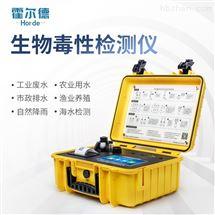 水质生物毒性分析仪
