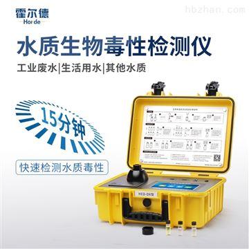 HED-DX生物毒性测试仪器