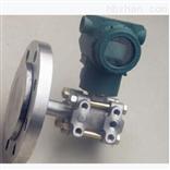 JHDS3051无锡单法兰液位变送器的特点
