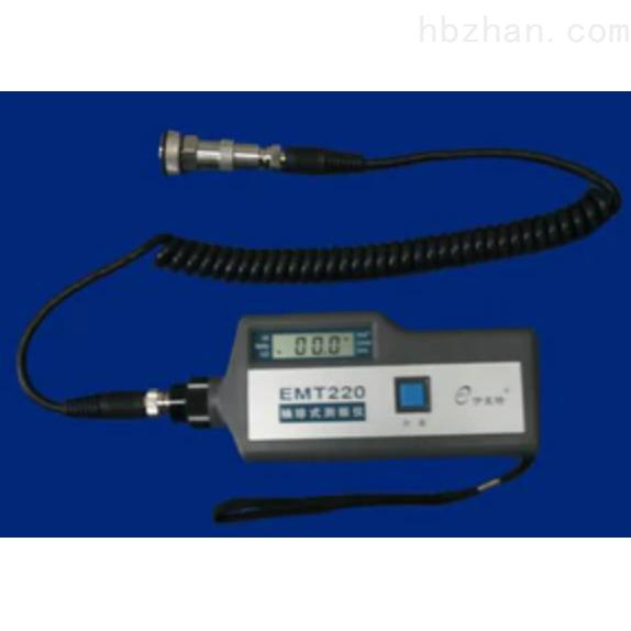 EMT220BN测振仪