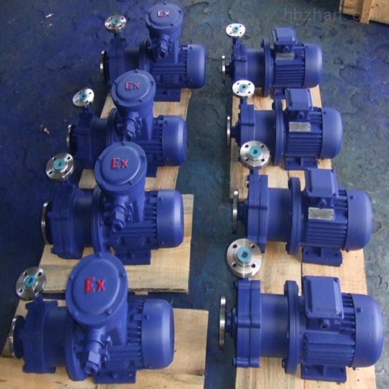 CQ磁力泵.jpg