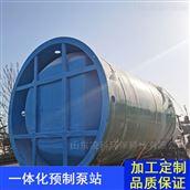 LKZT凌科环保 地埋式一体化预制泵站