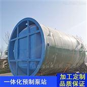 LKZT凌科环保 地埋式一体化提升泵站