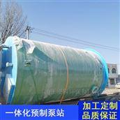 LKZT凌科环保 高速路一体化提升泵站