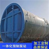 凌科環保 預制一體化泵站