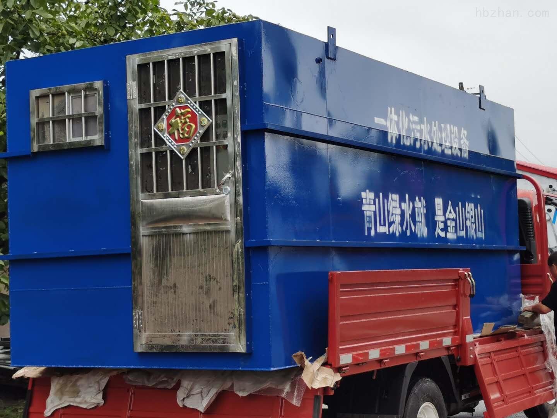 陕西金矿MBR膜一体化污水处理设备.jpg