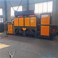 R-320环振制作高技术活性炭吸附催化燃烧设备