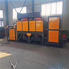 RCO-330環振制造活性炭吸附催化燃燒設備
