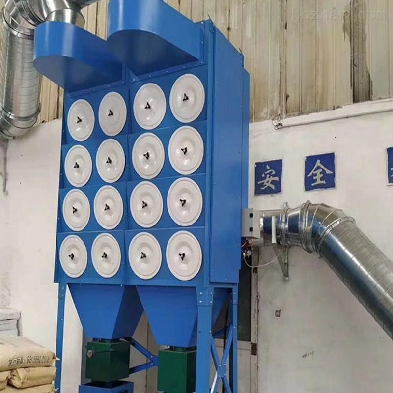 滤筒除尘器高效净化除尘