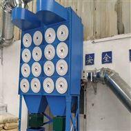 96-2滤筒除尘器环振设计制作