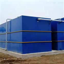 医院废水处理回用设备