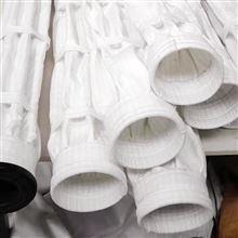 500耐酸减高效纤维除尘滤袋