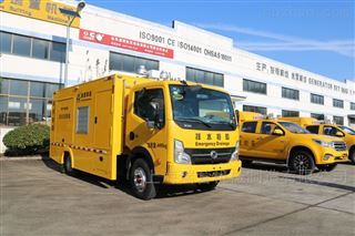 应急抢险排水工程泵车