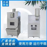 水式吸尘器 吸金属打磨粉尘湿式除尘器