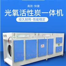 JC-YTJ工业除烟除味净化器 uv光氧活性炭一体机