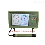 FYTH-3多功能温湿度记录仪